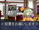 宵闇裸獣狂想曲 1-19 【東方卓遊戯・サタ