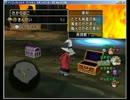 【DQX】レグナード最弱、自分初魔・ドラキー・僧侶・パラ構成