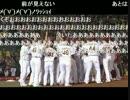 第51位:2013 楽天イーグルス CS最終戦 thumbnail