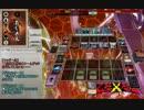 遊戯王ADSでMTG【グリセルオース】VS【シャドール】 thumbnail