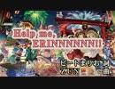 【東方ニコカラHD】【COOL&CREATE】Help me, ERINNNNNN!!(On vocal)[高画質]