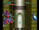 【PS】 ウルフファング 黒龍使用 『MISSION 5-C ソール』