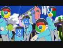 【ググ松さん】 Google先生が 『はなまるぴっぴはよいこだけ』を熱唱