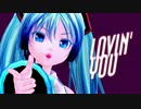 【MMD-PVF3】 MANiCURE 【銀獅式ミク・リン・レン】 thumbnail