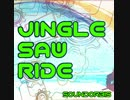 【フリーBGM】JINGLE SAW RIDE【爽快なバンド系ジングル】