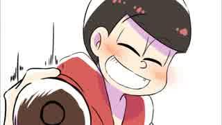 【手描き】おそ松兄さんがコーラ振るだけ
