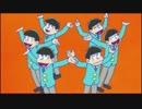 【一松っぽく】おそ松さんOP歌ってみた。【声真似】 thumbnail