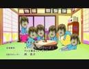 【音MAD】おそ松田さん【バカヤロイド×おそ松さん】