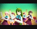 【MMD艦これ】第十駆逐隊でClover♣Club