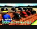 【MMD野球】打撃用ヘルメット【モデル配布】