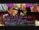 【闇のゲーム】<素人☆決闘録>VS<やみ★げむ>【遊戯王】