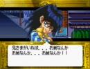 遊戯王DM6 初プレイ その4
