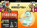 SUSHIの達人.mp114514 thumbnail