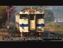 迷列車【九州編】#67 JR九州の算術