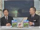 【南京大虐殺】真実の発信には、日本自前の国際メディアが必要[桜H27/11/9]