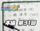 【第31回】れい&ゆいの文化放送ホームランラジオ!