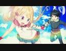 【GUMI】 ムゲンノツバサ 【オリジナル曲PV】