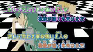 【ニコカラ】Invisible Tears【影丸様 手書きPV-Ver】_ON Vocal