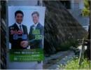 【沖縄の声】SNS個人情報晒し「ぱよぱよちーん事件」の続報、 宜野湾市の街に続々と貼られる違法ポスター[桜H27/11/10]
