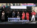第7回 アディーレ弁護士×よしもと芸人コラボイベント!「おっ得!知っ得!ほぉ〜律相談所!!」