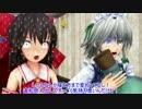 【東方MMD】咲夜さんはおぜう様達の交友関係が心配なようです(前編) thumbnail