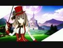 双子の魔法使い【リコとグリ】 LICO&GLI Movie 2.mp4