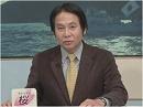 【早い話が...】NHK受信料負担の公平性を宣う前に、報道の公正化とスクランブル放送を議論せよ[桜H27/11/11]