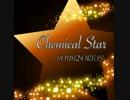 【フリーBGM】Chemical Star【各楽器ソロが交互に出る系ロック】