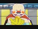 【おそ松さん】デカパンマンが玉を引き千切るだけ【三分耐久】