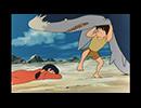 未来少年コナン 第1話「のこされ島」