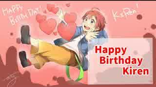 ♡* Happy Birthday きれん:: 2015.11.13