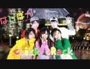 【わた・@小豆・もめん】cLick cRack 踊ってみた【ぶっきー・*sile】 thumbnail
