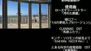 【バイク車載】秋の車載動画オフin白浜に行ってみた その4