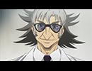 ヤング ブラック・ジャック #07「苦痛なき革命 その1」 thumbnail