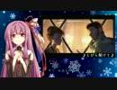 【VOICEROID】 とびら開けて 茜ちゃんと歌ってみた 【ピヨ式】 thumbnail
