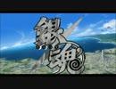 【替え歌】坂田銀時ぽくおそ松さんOPを歌ってみた【銀魂】