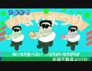 INARI食べたい.udontabetai