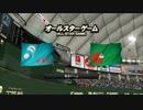 野球少年専属調教師.Allsta-26 thumbnail