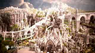 【Minecraft】テマトスの秘宝【建築ショートフィルム】