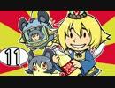[ゆっくり実況] Fallout4 その11 thumbnail