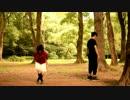 【兄妹で】おおかみは赤ずきんに恋をした踊ってみた【老舗黒ゴマ屋】 thumbnail