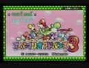 スーパーマリオアドバンス3実況 part1【究極ノンケ冒険記☆69点の旅】 thumbnail