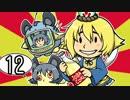 [ゆっくり実況] Fallout4 その12 thumbnail