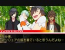 【忍神リプレイ】狙え、機密文書!② thumbnail