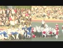 H27/11/15 【激闘!伝統競技・棒倒し決勝】防衛大学校 第63回開校記念祭