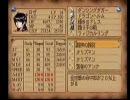 レジェンドオブドラグーン プレイ動画 第67.5話