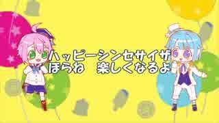 【人力】桃李と創にハッピーシンセサイザうたってもらった【あんスタ】
