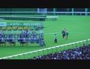 【現地撮影】岩田康誠VSライアンムーア【第40回エリザベス女王杯】