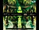 DJMAX 008- Ray of Illuminati