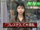 PS3時代突入 ~レベルじゃねーぞ!!~ 巫女巫女Ver